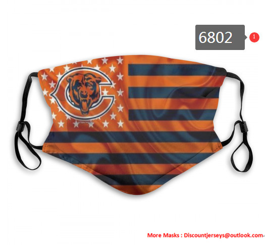 Bears PM2.5 Mask with Filter Double Protection    (1)