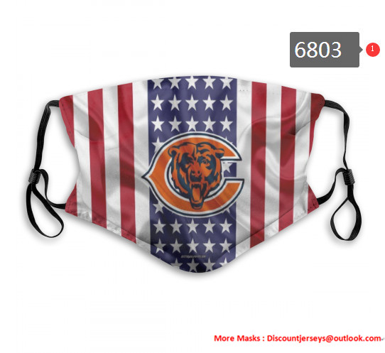 Bears PM2.5 Mask with Filter Double Protection    (2)