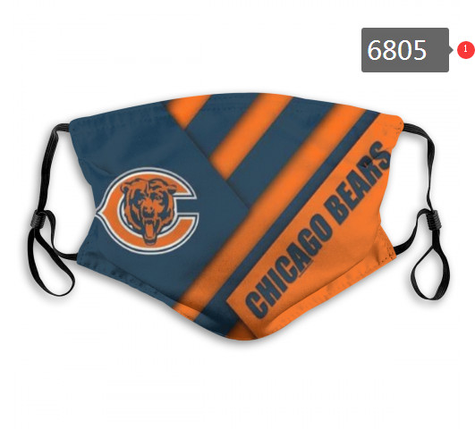 Bears PM2.5 Mask with Filter Double Protection    (4)